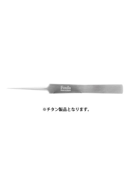 Japan Made Micro Tweezer Titanium Ultra Thin Tip Type 125mm