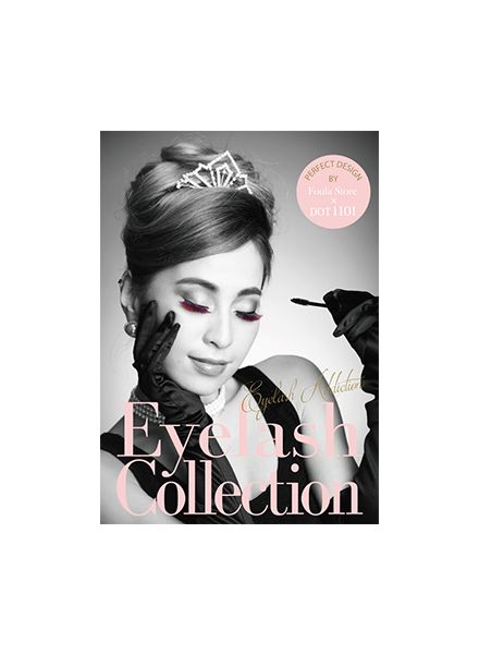 Eyelash Collection Catalog